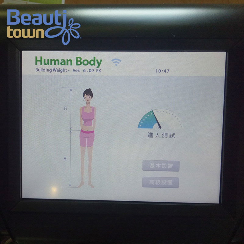 HOT Sale Human Fat Body Composition Analysis Machine Price