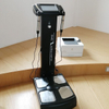 Quantum Body Analyzer Machine with CE Approve